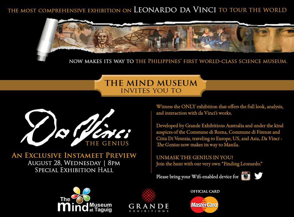 The Mind Museum Invite
